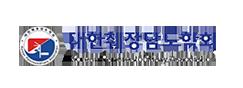 대한췌장담도학회